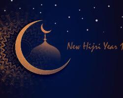 Le mot de l'Ambassadeur à l'occasion de l'avènement du Nouvel An de l'Hégire 1442